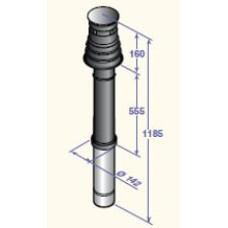 Dūmvads koaksiālais vertikālais D80/125, DY843