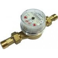 Ūd.skaitītājs USC1/2'' 110mm Q₃  2,5m³/h 90°C