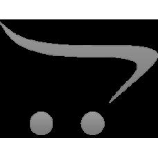 Basic poda skalošanas mehānisms